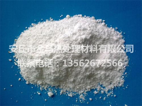 (不得不說的秘密)液體氮化鹽-金馬-液體氮化鹽廠家