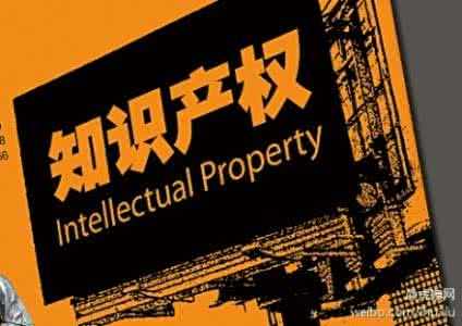 知识产权诉讼代理哪家好-知识产权诉讼代理律师哪个专业
