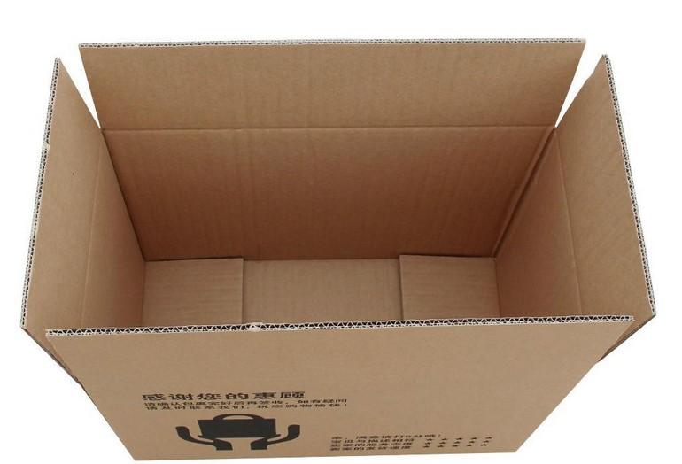 大亚湾包装盒定做|惠州哪里有提供惠州纸箱订做
