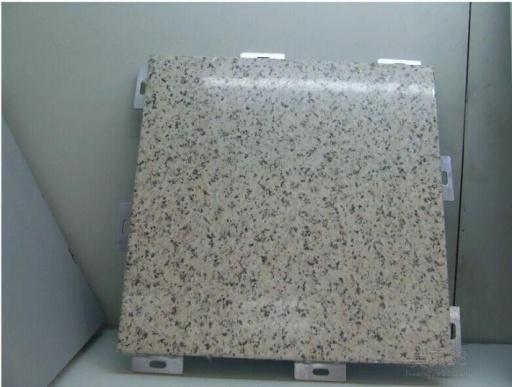铝单板规格-【荐】耐用的石纹铝单板_厂家直销