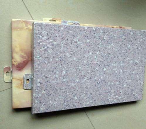 【厂家直销】佛山品质好的石纹铝单板,厂家批发铝单板