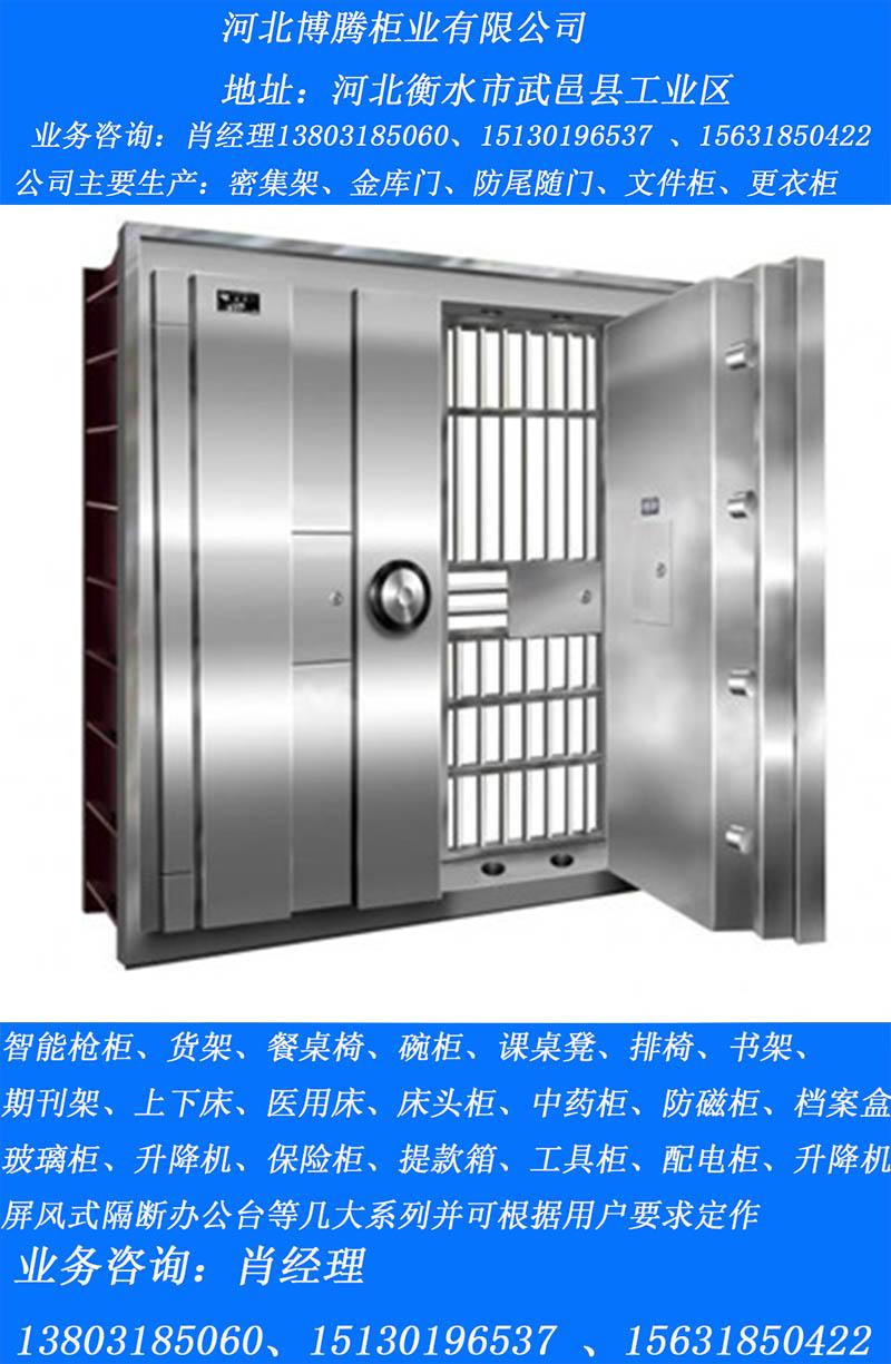 河南密集柜——优质全封闭密集柜厂家当属博腾柜业