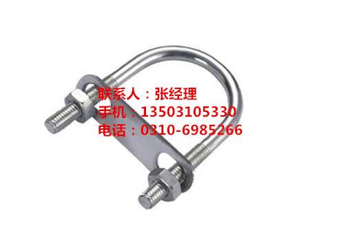 U型螺栓|通亞標準件_優良生產,U型螺栓