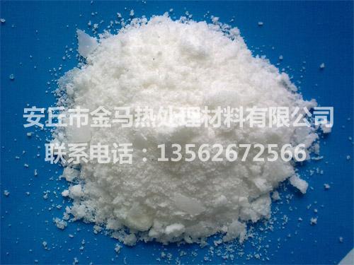 氧化鹽批發_濰坊價格合理的氧化鹽推薦