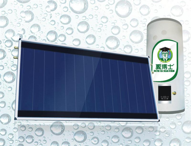 阳台壁挂太阳能设计_具有良好口碑的阳台壁挂太阳能热水器批发商