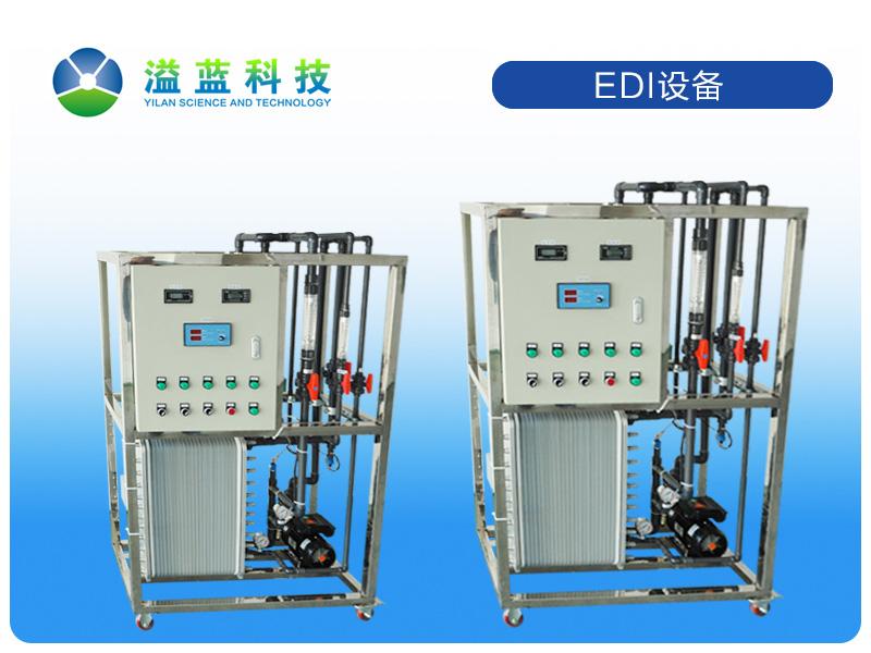 厂家供应EDI设备-超值的EDI设备供应信息