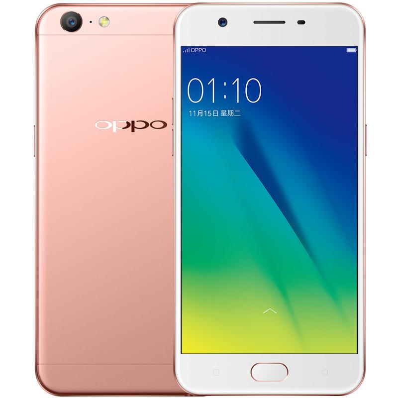 供应昆明价格超值的昆明OPPO手机-玉溪OPPO手机