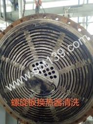 惠城换热设备清洗公司|专业的换热设备清洗公司推荐