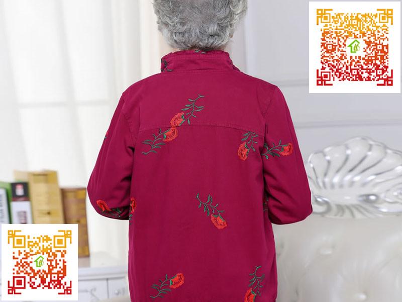四川 的养老门户网老人衣服市场——养老门户网价钱如何