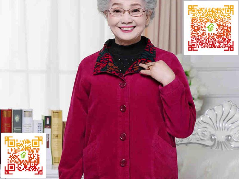 惠尔康养老服务有限公司专业提供有品质的养老门户网老人衣服-养老门户网