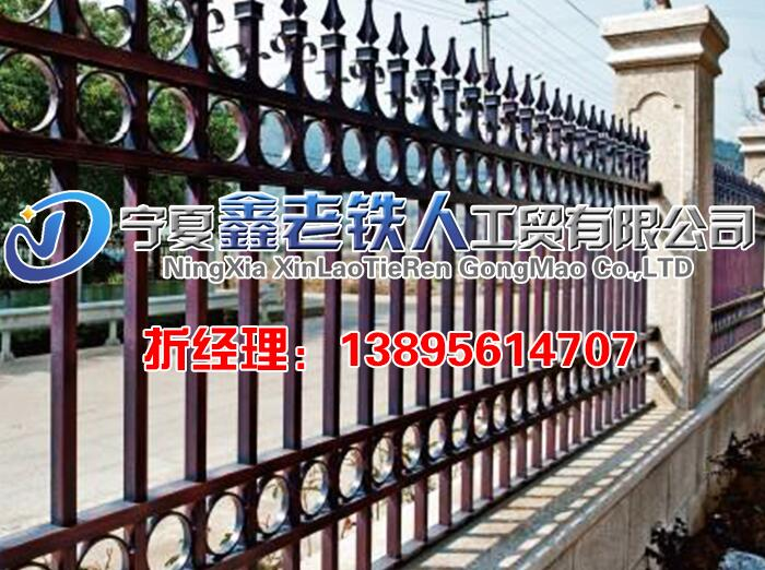 想买优惠的铝艺护栏就来宁夏鑫老铁人铁艺|陕西铝艺护栏厂家