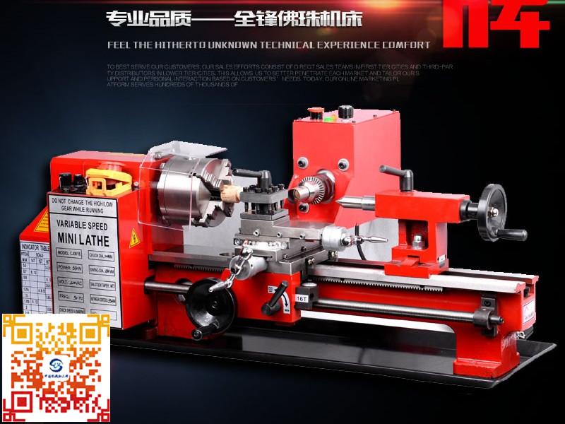 哪里能买到好用的中国机械加工网钻铣机床_中国机械加工网平台