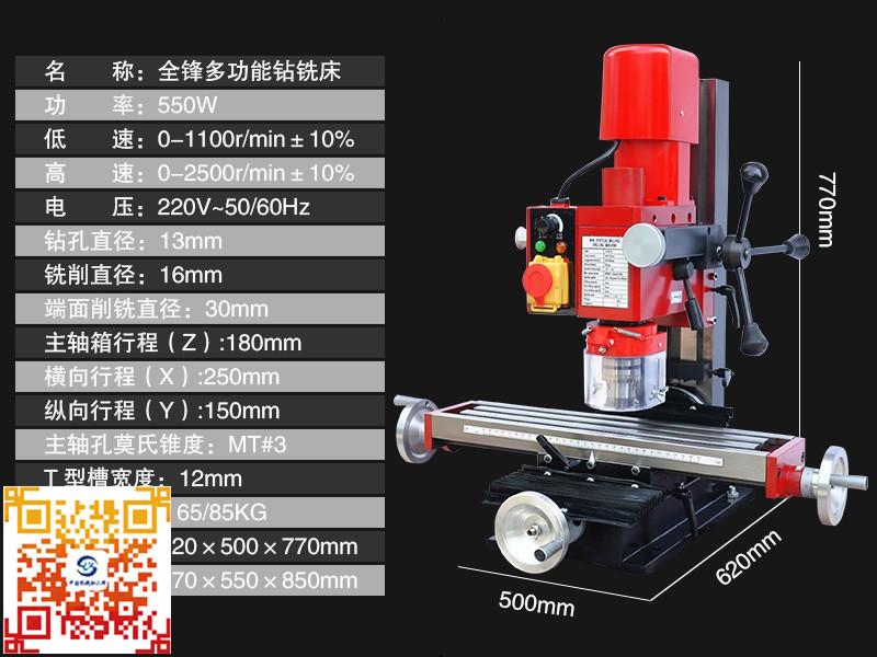 中国机械加工网制造_绵阳新品中国机械加工网钻铣机床出售