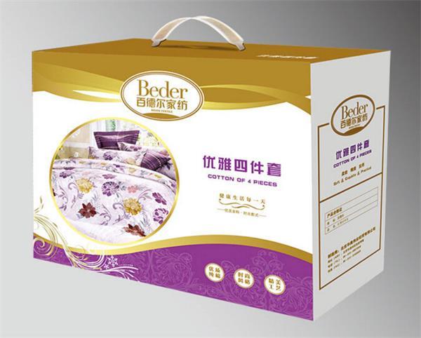家纺礼盒厂家|打造优良家纺礼盒-三元包装