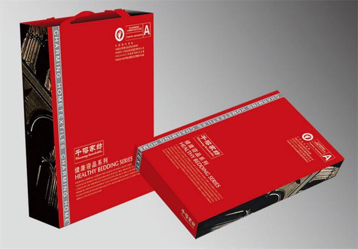 家纺礼盒批发商-三元包装专业提供家纺礼盒