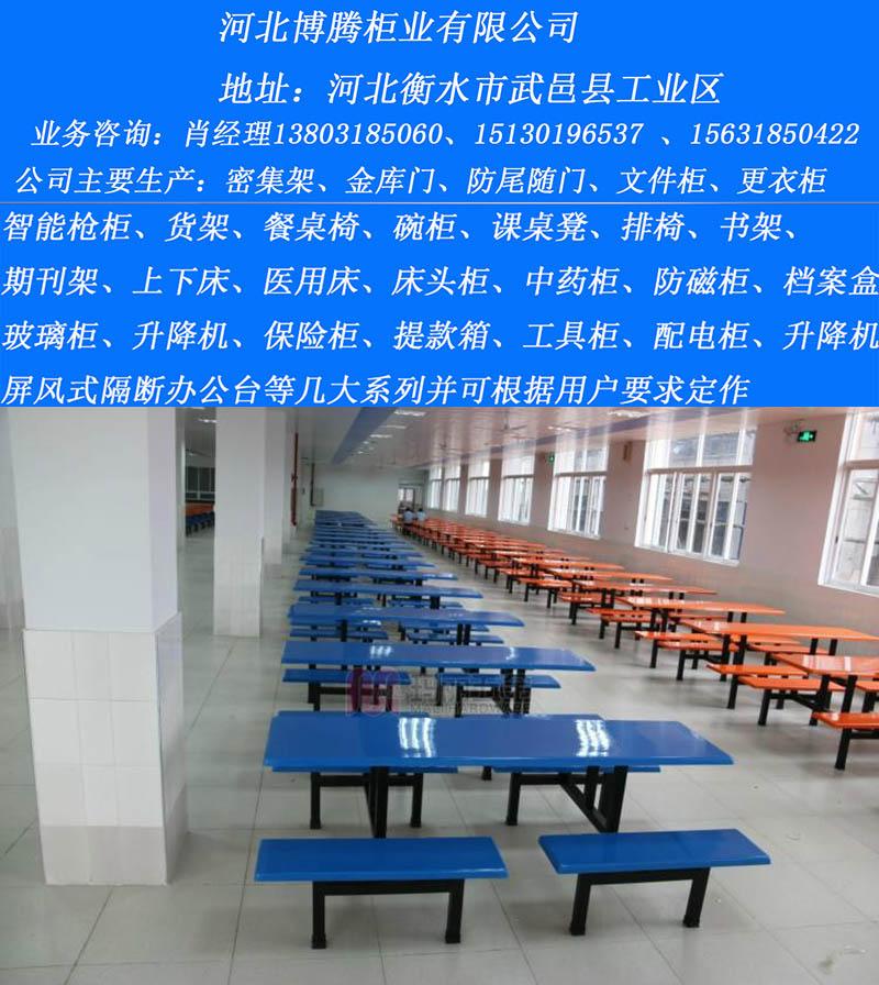 衡水买食堂餐桌椅哪家便宜 食堂餐桌椅生产厂家