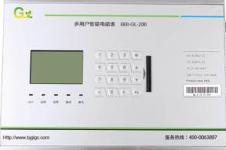 多用户智能电表 北京口碑好的智能电表【品牌推荐】