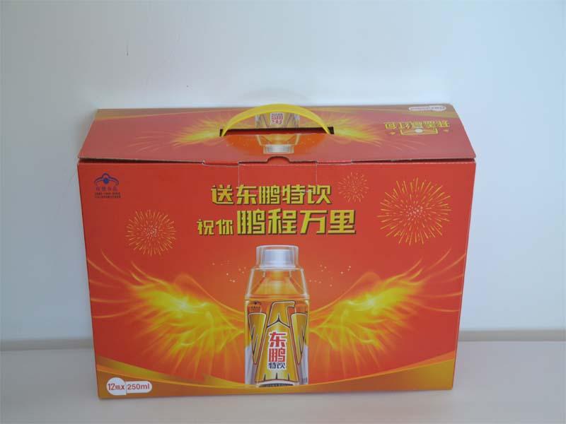 惠州彩盒-深圳地区实惠的彩盒