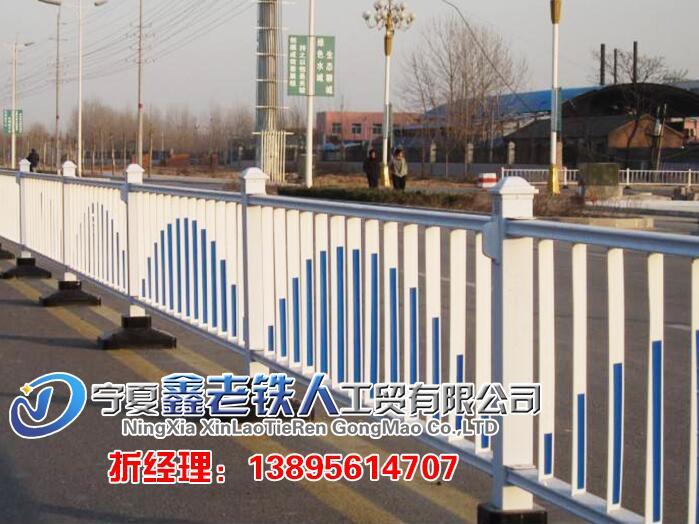 银川市政护栏 优质的市政护栏银川哪里有售