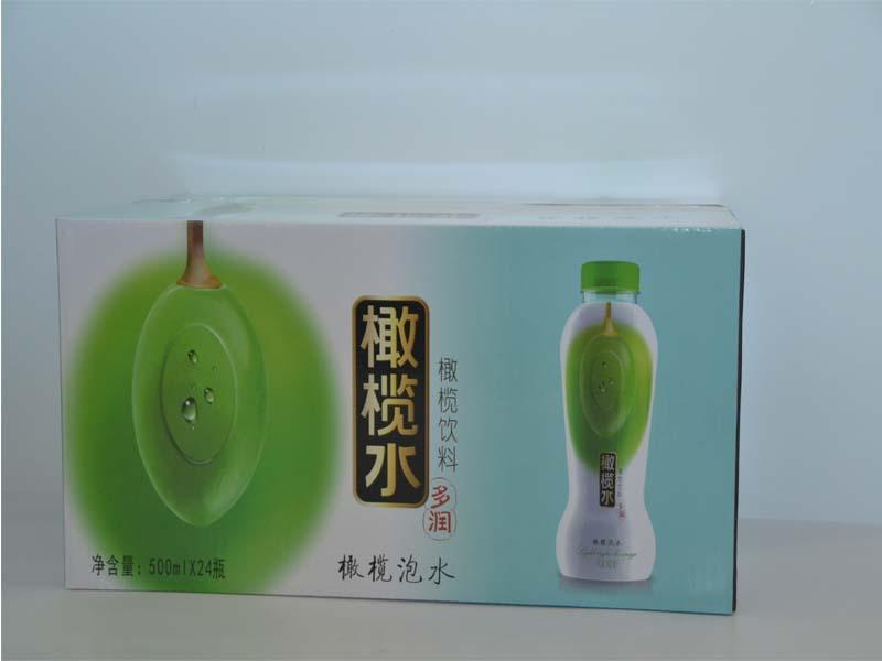 定制彩盒供货厂家 广东销量好的定制彩盒价格如何