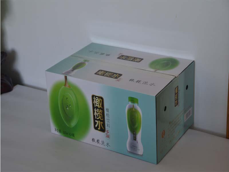 深圳彩盒廠家_買質量有保證的定制彩盒,就到深圳建藝紙品