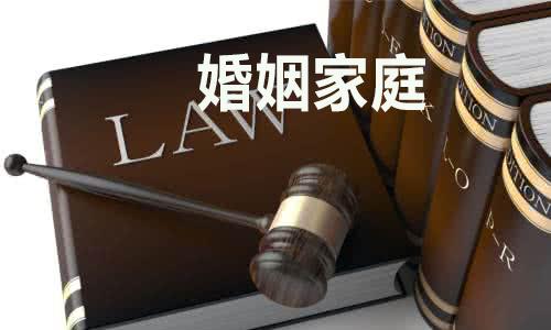 婚姻家庭法律服务哪个公司好,厦门继承诉讼律师哪个好