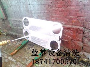 营口设备清洗哪家好——上哪找可靠的营口换热器设备清洗服务