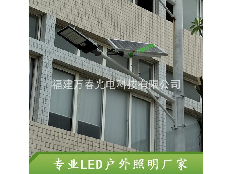 太阳能路灯价格-明升ms88泉州实惠的泉州抱箍锂电太阳能路灯