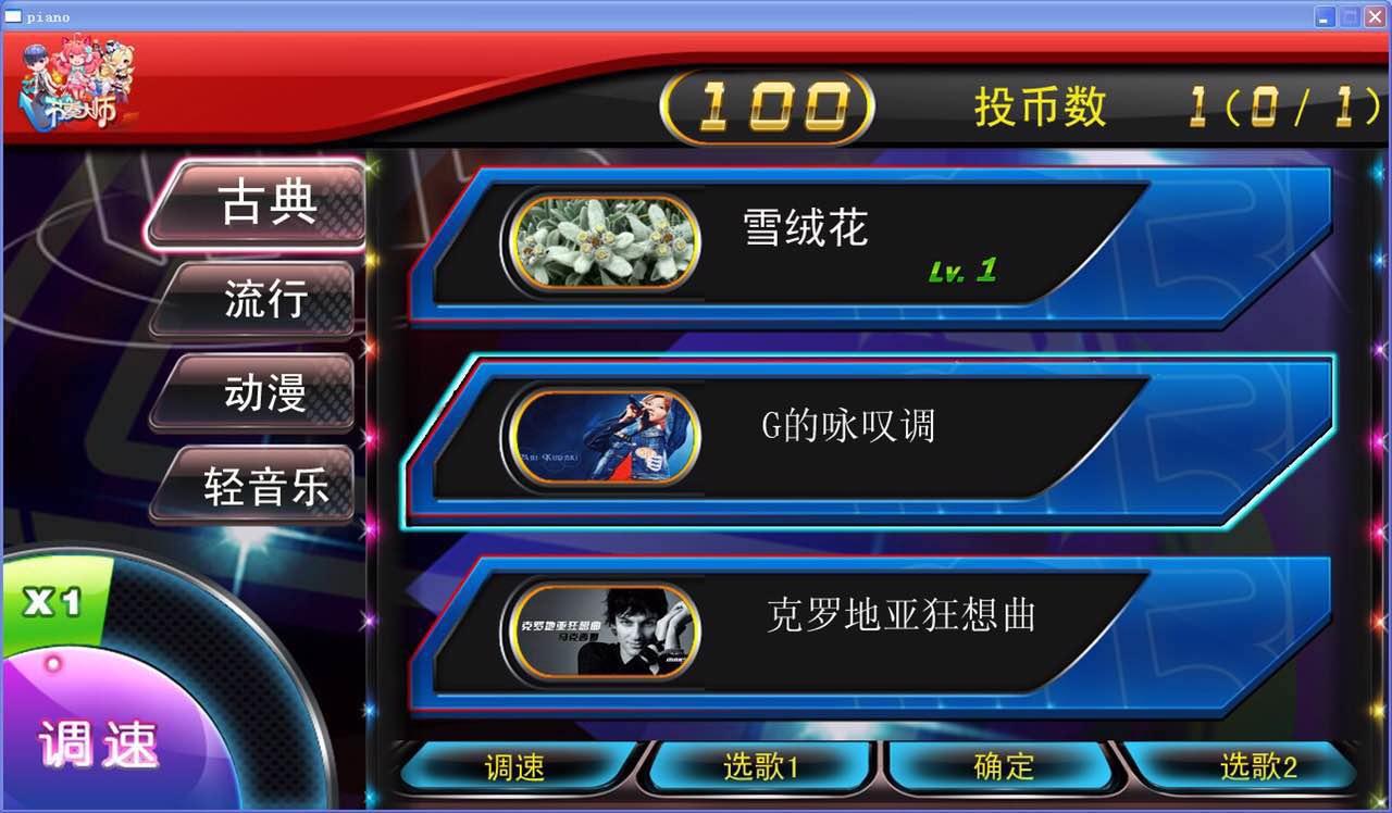 广州优质钢琴大师游乐设备|钢琴大师价格如何