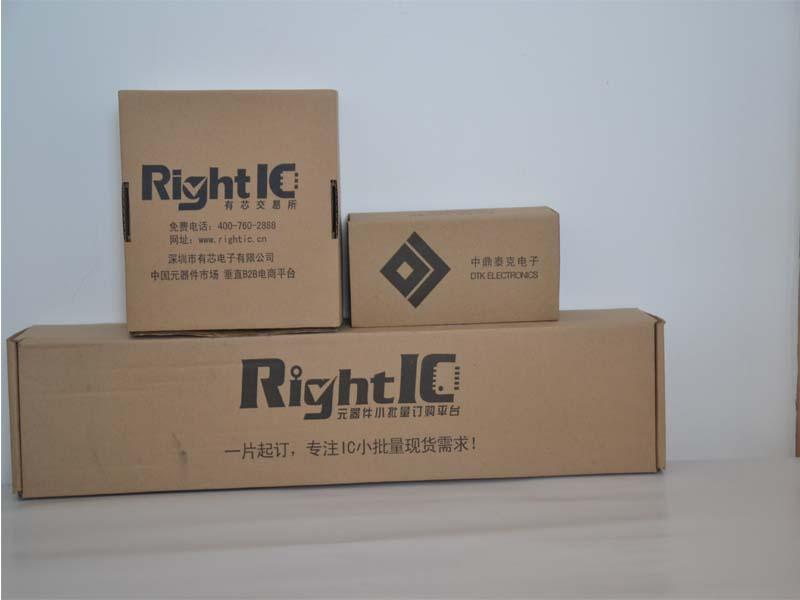 广东纸箱-个性纸箱订做