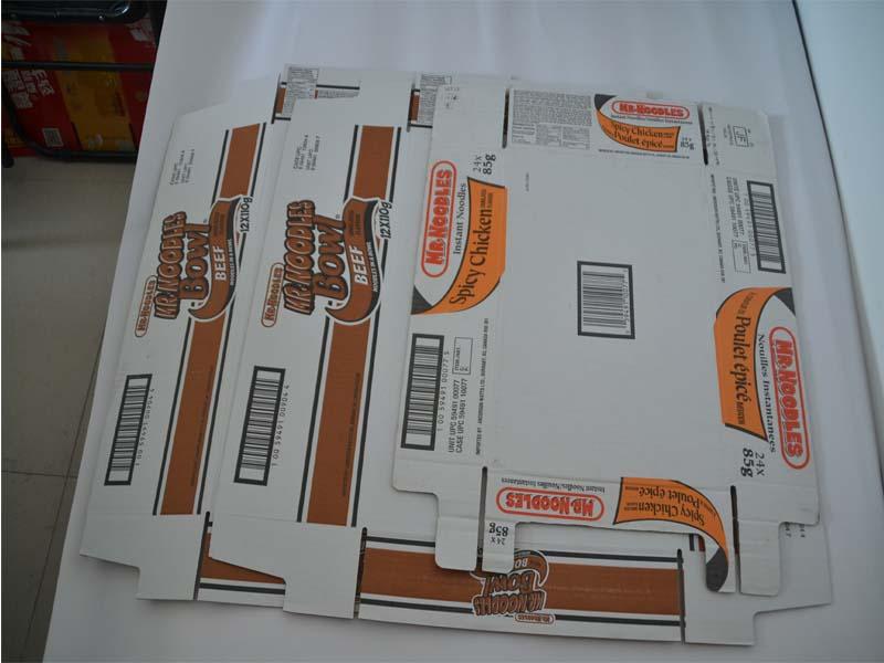 纸箱价位-深圳纸箱可靠厂商