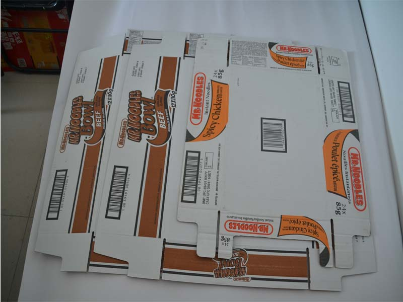优质纸箱供应——纸箱