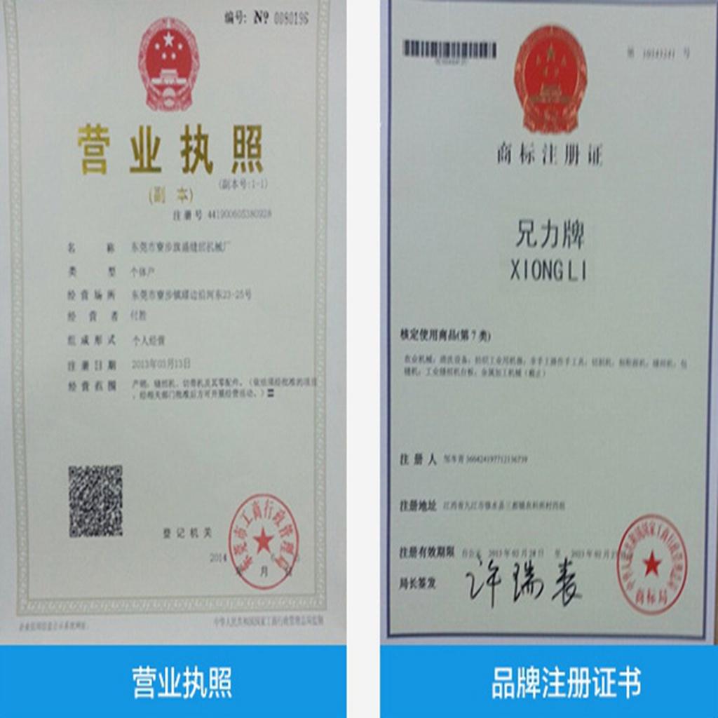 广东切带机_报价合理的左隆兄力牌重型160冷热切带机供销