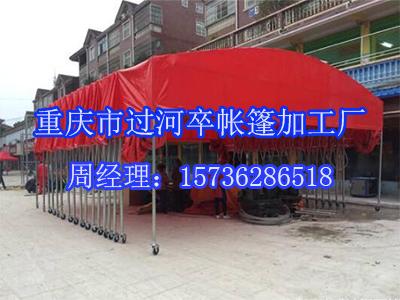 【推荐】重庆高性价比的推拉篷 推拉篷公司