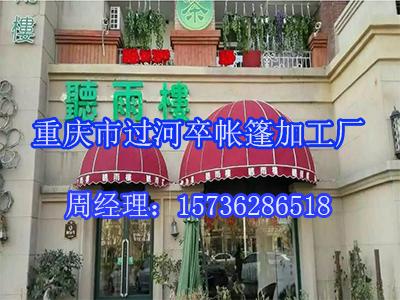 辽宁西瓜篷-重庆市过河卒帐篷新品西瓜篷出售