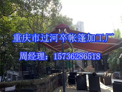 辽宁双开蝴蝶篷-重庆市过河卒帐篷价格划算的双开蝴蝶篷供应