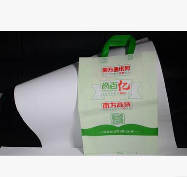 深圳優良的生日禮品包裝手提袋推薦|環保購物袋