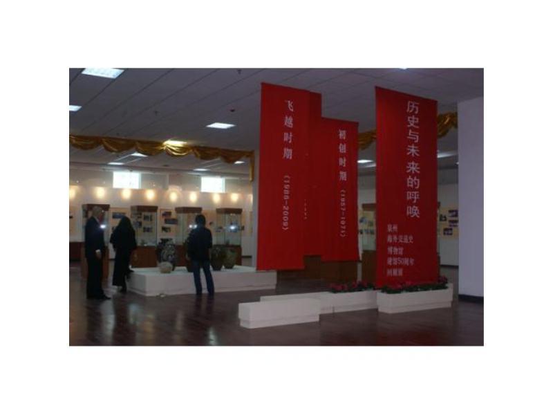展示展覽設計制作