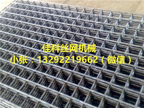 鋼筋網排焊機供應-高性價鋼筋網排焊機供銷