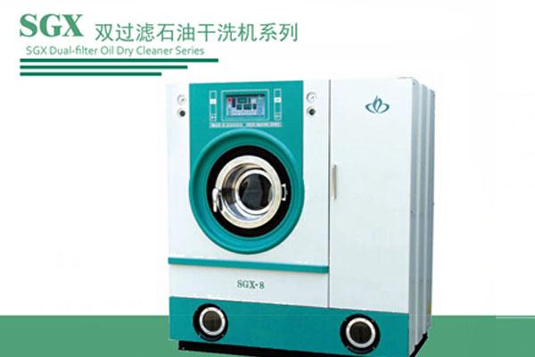 成都水洗机厂家直销|买优惠的成都水洗机来清源商贸