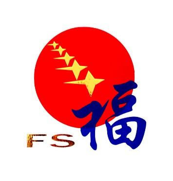 廈門福鑫德進出口貿易玖玖資源站