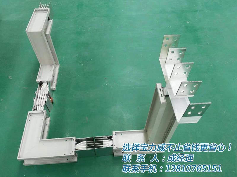 寶力威電氣_專業的密集型母線槽公司 河北封閉母線槽廠家比較好