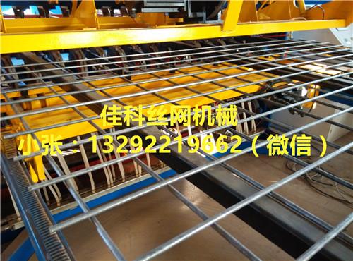 江蘇支護網排焊機-專業的支護網排焊機公司推薦
