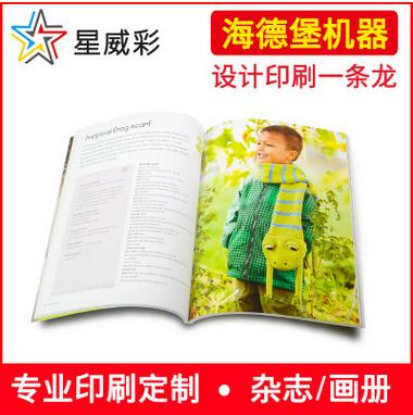 VIP卡片-广东划算的印刷时尚杂志书刊推荐