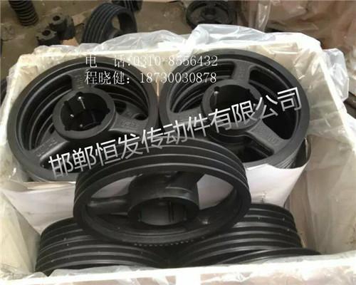 广东欧标皮带轮 深圳欧标锥套皮带轮直销厂家