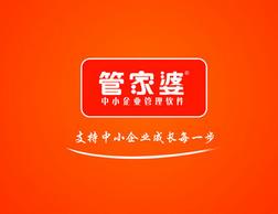 大连便宜的管家婆_专业的大连管家婆软件来自沈阳皓翔科技