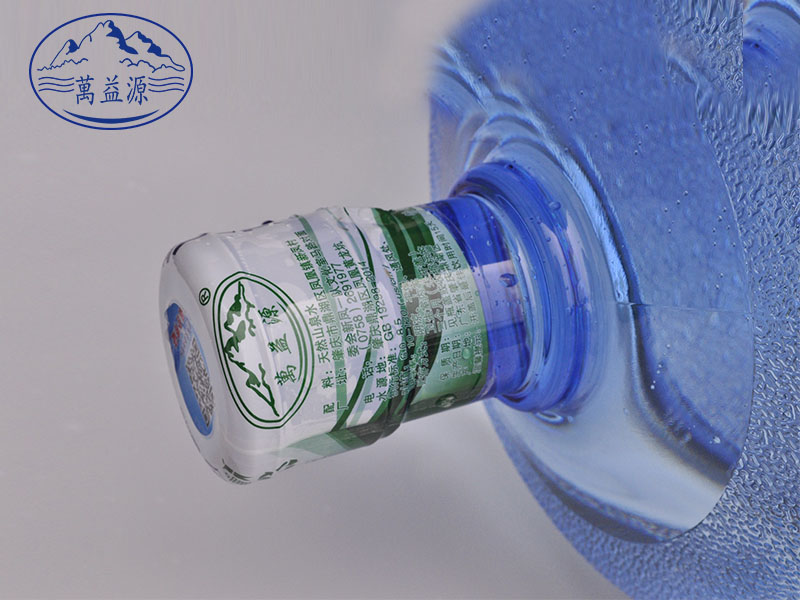 广东省第二甲子用水-去哪找声誉好的万益源鼎湖泉饮用水公司