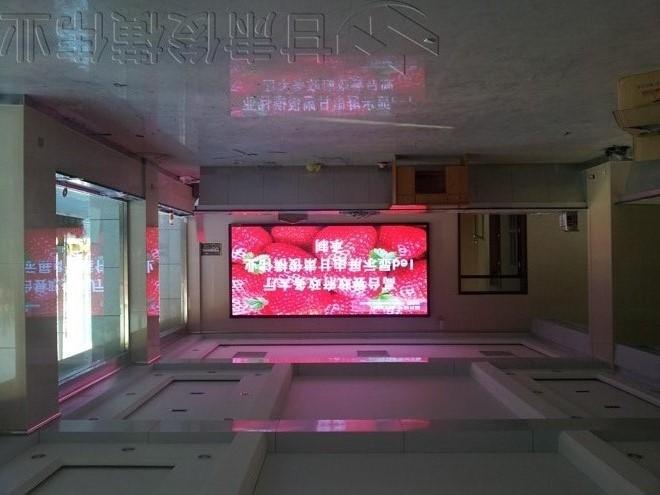 兰州LED大屏幕|兰州甘肃LED显示屏供应厂家