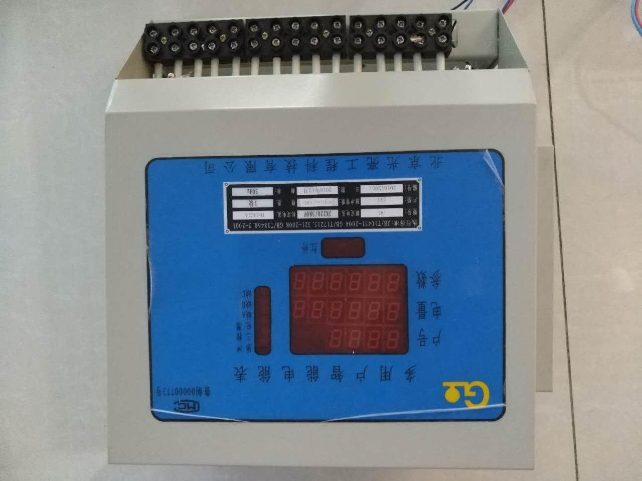 WL-GLJT智能电表 买WL-GLYF智能电表就来北京光亮