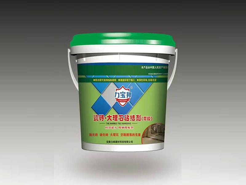 粘结剂价格,高质量的力宝邦防水涂料大量出售